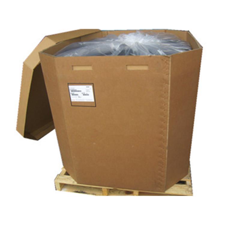 橡胶包装箱