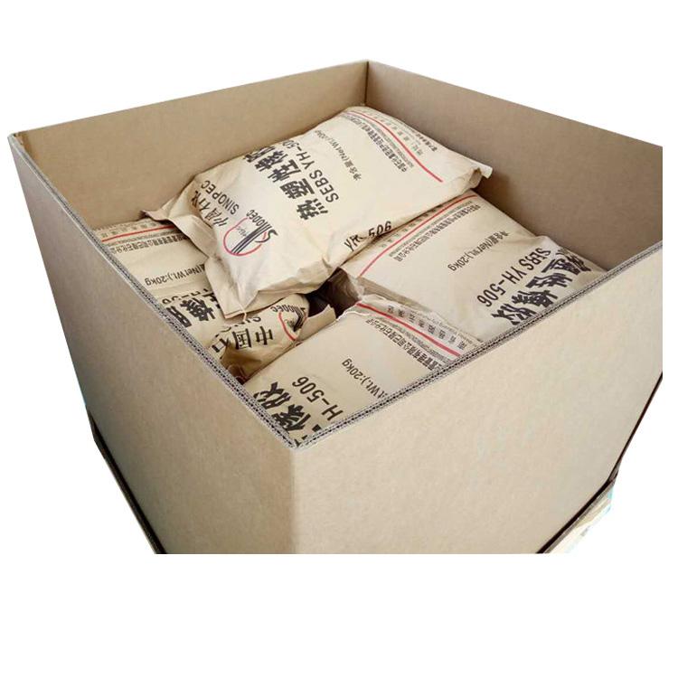 粉末包装箱